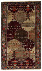 Handmade Persian Carpet 20