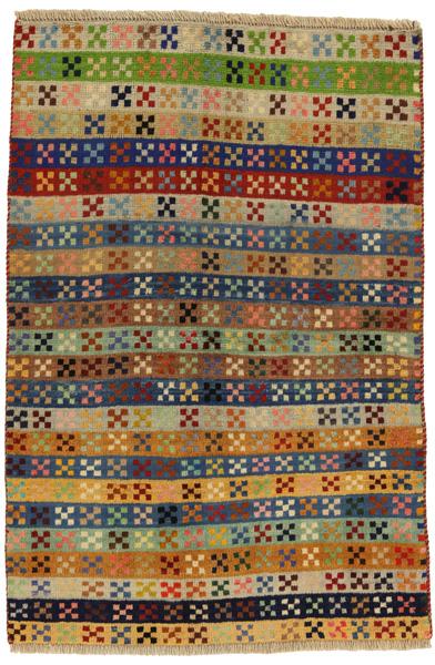 Tappeti moderni e per bambini fatti a mano gabbeh taba - Tappeti in lana moderni ...